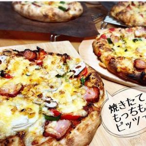 もう宅配ピザは食べられない!酒種のパン生地でチーズビョーン!