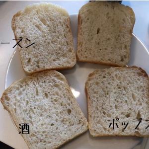 ママたちに伝えたい。手軽においしく焼けるパン【自家製酵母パン】