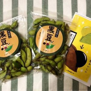 収穫祭はYou TubeでLIVE配信!丹波篠山の黒枝豆とビールで乾杯!