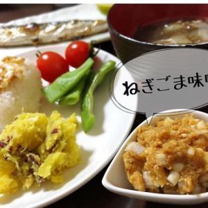美味しすぎる手前味噌は、お料理の隠し味に色々使えるの知ってましたか?