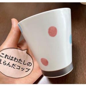 熱中症対策!子どもがゴクゴクお茶を飲むコツ!