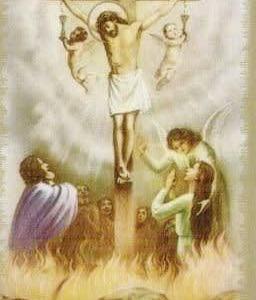 煉獄についての聖ドン・ボスコの著書