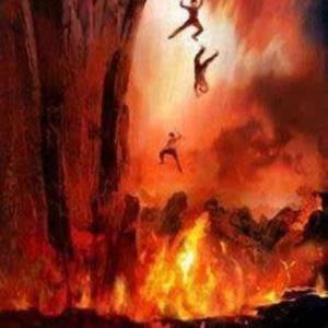 地獄(第二の死と云われる永遠の滅び)
