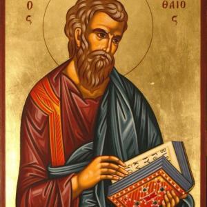 使徒聖マタイ福音史家    St. Matthaeus Ap. et Evang.