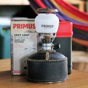 PRIMUS  2245ランタン&OD缶自作カバー♪