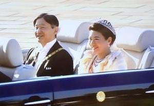 天皇即位 祝賀御列の儀 パレード 1