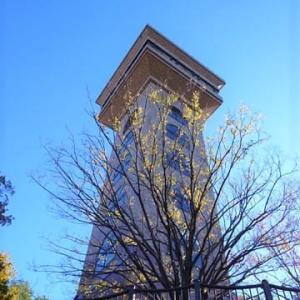 グリーンタワー相模原(展望塔(高さ38m))
