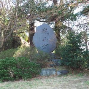津久井城山エリアの桜めぐり 5