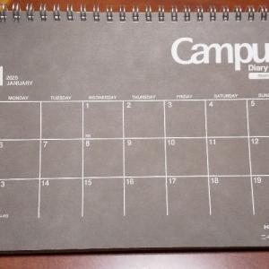 コクヨのキャンパスマンスリーダイアリー卓上タイプ2020を買いました。