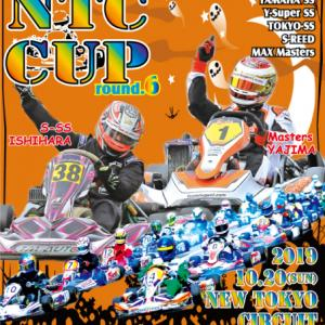 NTC CUP rd.6 公式プログラム(2019.10.20)