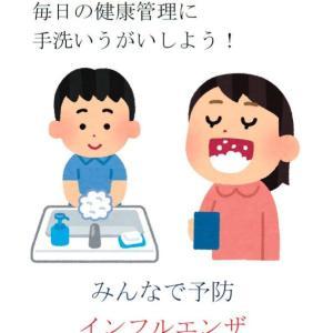 【感染予防】目指せ!!コロナゼロ走行【ストップコビット19】