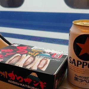 あをによし奈良の都の一人旅・それなら奈良行こうの旅~その1