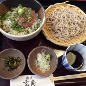 【蕎麦 玄庵】ネギトロ丼と蕎麦のランチセット!