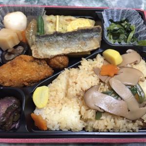 【相鉄ローゼン】超豪華!松茸ごはん弁当をいただいた!