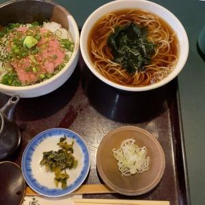 【玄庵】リピート!ネギトロ丼と蕎麦のセットがおいしい〜!