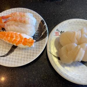 【銚子丸】お気に入り回転寿司!