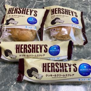 HERSHEY'Sのクッキー&クリームシュークリームとエクレアをいただいた!