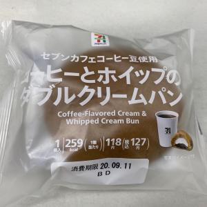 【セブンイレブン】私には微妙だったコーヒーとホイップのダブルクリームパン。