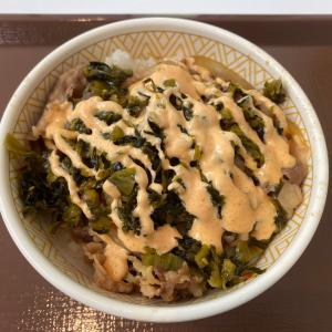 【すき家】高菜明太マヨ牛丼!
