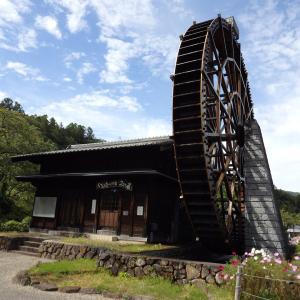 『五連水車の蕎麦処と牛丸の吊橋風景~』