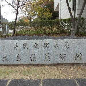 『岐阜県美術館と八ツ草公園の風景~』