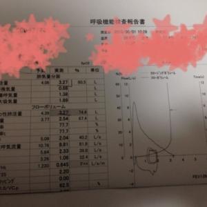 〜定期検査!!〜