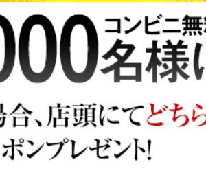 ≪当たりました≫アサヒ 「アサヒ ザ・リッチ」が50万名!高確率?の巻