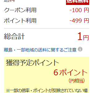 こんぴらや うどん1KG 500円再び!の巻