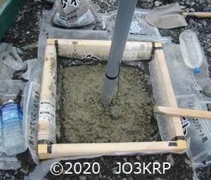過去のHP記事再現(30)アンテナプロジェクト(12)基礎工事(6)アンテナ支持基礎(3)コンクリート打設と後処理