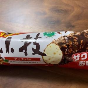 小枝 森永製菓