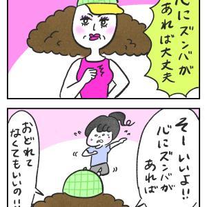 おうち時間 〜お風呂〜 漫画2つあります