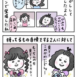 おうち時間 〜姪っ子とのテレビ電話〜