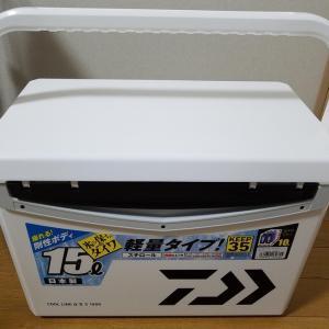 【購入履歴191110】ダイワ クールラインα2 s1500