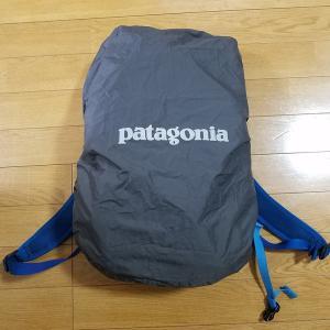 【購入履歴200131】パタゴニア パックレインカバー15-30L