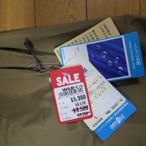 【購入履歴200322】モンベル サンダーパスジャケット&パンツ