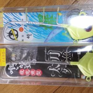【釣行記録】200921テンヤタチウオ
