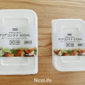 【ニトリ】クリアコンテナで冷蔵庫スッキリ