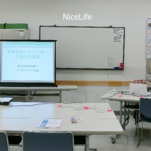 講師の失敗談が参考になった【整理収納アドバイザー2級認定講座】開催