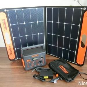 【停電対策】台風シーズン前に購入【ポータブル電源】と【ソーラーパネル】
