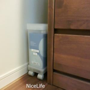 無印良品【防災備蓄収納】ファイルボックスで備蓄用の水を隙間収納