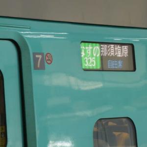 東北新幹線全線復旧@福島県沖地震2021/2/13