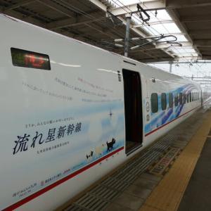 九州醸務報告(その1)@流れ星新幹線