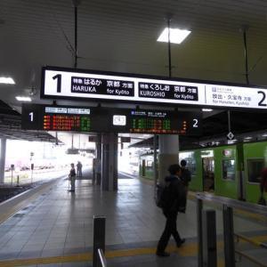おおさか東線・全線開業@新大阪->放出乗車報告