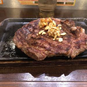 ☆1月25日☆いきなりステーキ