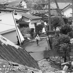 東京直下型大地震に備えて、障害者の避難方法は共有できているか?