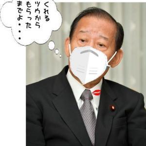 Go Toキャンペーン受託団体が二階幹事長らに4200万円献金だってさ!?