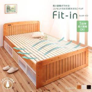 ベッド収納、見せる収納も悪くない♪高さが変えられるベッド7選