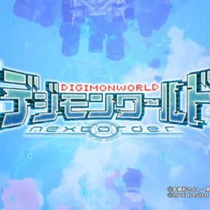 デジモンワールド:ネクストオーダー #1