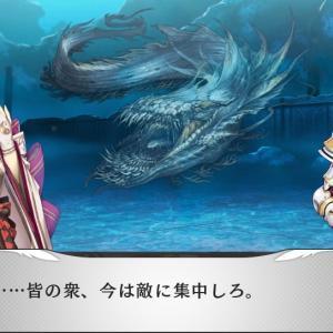 蒼き翼のシュバリエ #8 海底神殿