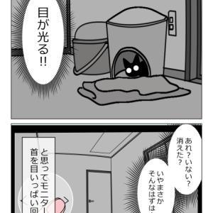 あんこ&麦999 夜の見守り(猫マンガ)